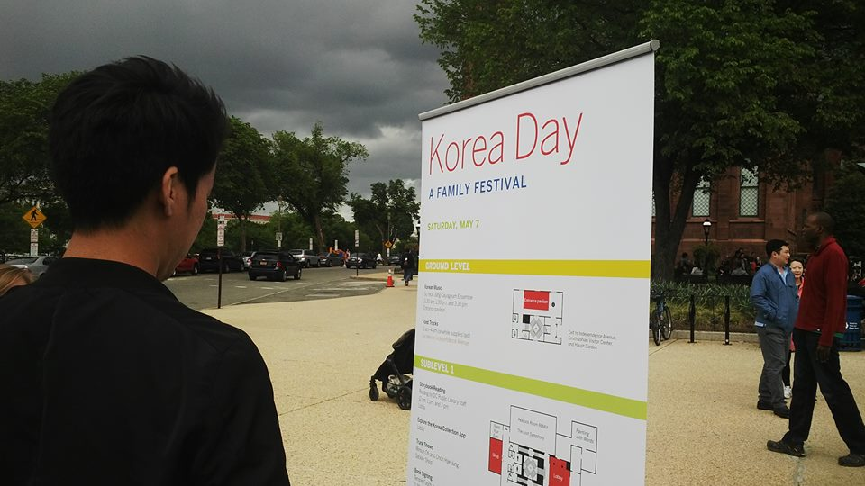 Korea Day-A Family Festival