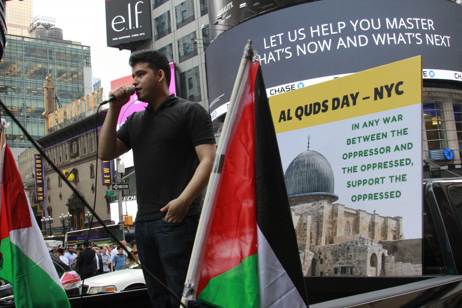 "International AL- Quds Day ""Free Palestine"""