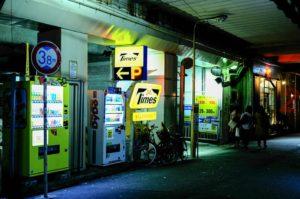 Parking under elevated train-Umeda/Osaka prefecture